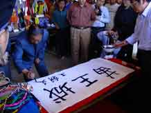 to Jpeg 47K Festival in Songtao Miao Autonomous County, Tongren Prefecture, Eastern Guizhou Province, 9 May, 2004.