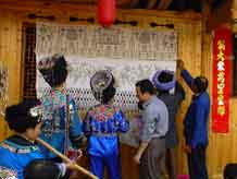 to Jpeg 54K Festival in Songtao Miao Autonomous County, Tongren Prefecture, Eastern Guizhou Province, 26 May, 2004.